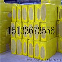 陕西省商洛市岩棉板价格,销售商