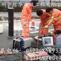 温州市污水池清理清运专业技术公司