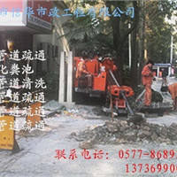 平阳县管道疏通封堵潜水清理淤泥公司