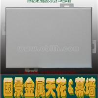 供应广东汕头外墙装饰冲孔铝单板