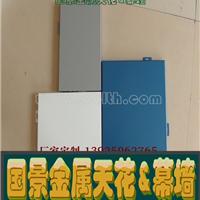供应广州番禺聚酯氟碳漆喷涂加工工厂