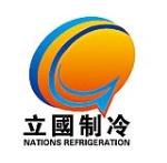 肃宁县立国冷暖设备销售有限公司