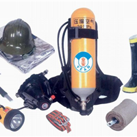 供应消防员装备,船用消防员装备,消防装备