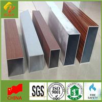 各种规格铝方通 木纹铝方管