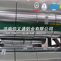 最新铝合金价格 7075铝卷