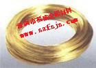 深圳供应H65半硬黄铜线,耐高温黄铜线