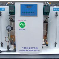 二氧化氯发生器型号指定厂家