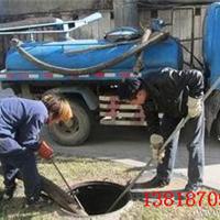 招商宝山区大场管道清洗,化粪池清理,污水清理