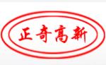 宁津正奇高新软管有限公司