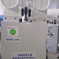 二氧化氯发生器选型确定型号