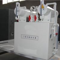 二氧化氯发生器价格较新报价