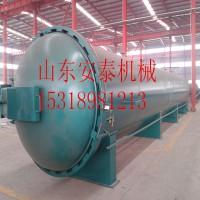 供应贵州  新疆 木材浸渍罐价格