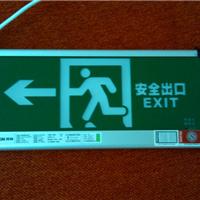 供应消防应急灯 疏散指示灯