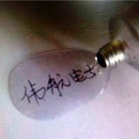 供应705硅橡胶-WH705 高透明硅橡胶