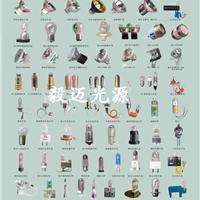 供应工具显微镜灯泡 生物显微镜灯泡