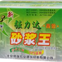 北京银瑞宏业砂浆王母料建筑材料有限公司