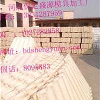 供应路平石塑料模具价格.塑料膜盒价格