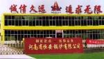 河南省恒安锅炉有限公司