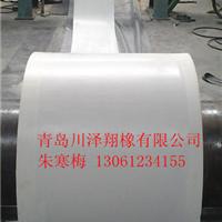 供应白色橡胶输送带 白色耐热橡胶带
