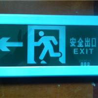 安全出口指示灯 嵌入式消防应急疏散指示灯
