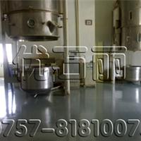 供应防霉抗菌地坪漆,GMP标准地板,优石丽