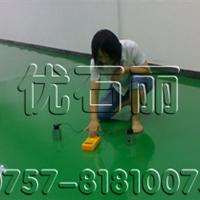 防静电地板价格,防静电地板施工工艺