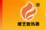 北京盛隆凯业机电设备有限公司
