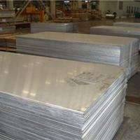 5A03铝板抗拉强度