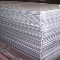 【5A02铝板,5A02铝板价格】价格多少