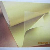 供应贝格斯Sil-Pad 1100ST绝缘矽胶片
