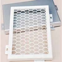 铝单板厂 拉网铝单板