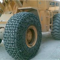金天山总厂全国直销装载机轮胎保护链