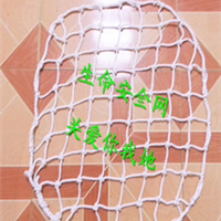 包头污水井防坠网/窨井防护网/安全网厂家