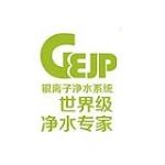 南京奇异净化设备有限公司