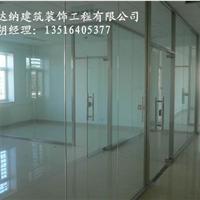 滁州达纳建筑装饰工程有限公司