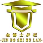 沧州金博士型材有限公司
