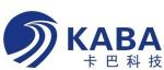 深圳卡巴科技有限公司