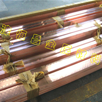 电工紫铜排 高压开关柜铜排 铜母排