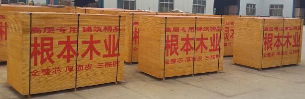 供应建筑模板江苏地区高层专用全整芯三胺胶