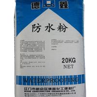 德鑫防水材料防水粉