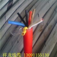 河北祥龙线缆有限公司
