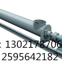 螺旋输送机-螺旋输送机型号-螺旋输送机选型