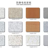 广州兰林装饰材料有限公司