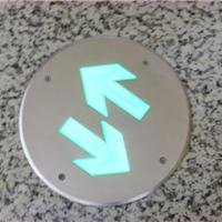 供应不锈钢面疏散指示灯 消防应急灯