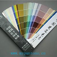 供应中国建筑标准色卡国家标准