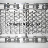供应不锈钢网带、备有各种材质、规格可选择