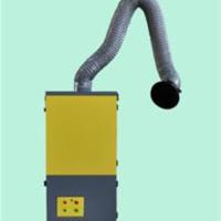 经济型移动焊接烟尘净化器