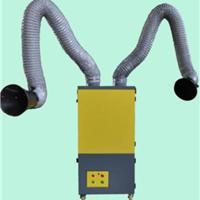 安徽上海不锈钢电焊烟雾净化器