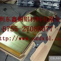 江苏供应拉伸黄铜板;H65软态进口黄铜板;