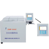 嵌入式量热仪,高精全自动量热仪,精密量热仪